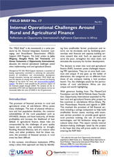 FIELD Brief 17: Internal Operational Challenges Around Rural and Agricultural Finance