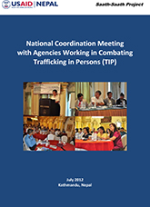 National Coordination Meeting with Agencies Working in Combating Trafficking in Persons (TIP)