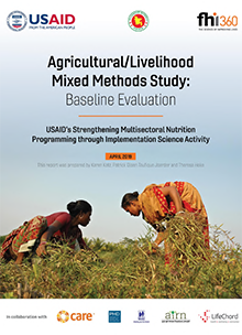 Agricultural/Livelihood Mixed Methods Study: Baseline Evaluation