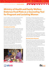 Ministry of Health and Family Welfare Endorses Food Plate as a Counseling Tool for Pregnant and Lactating Women