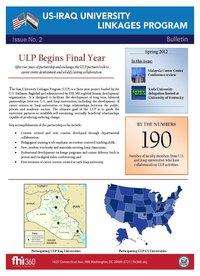 ULP Newsletter Spring 2012.pdf
