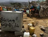 A rural nomadic village seen near the Al-Mazraq IDP camps, Al-Mazraq, Yemen