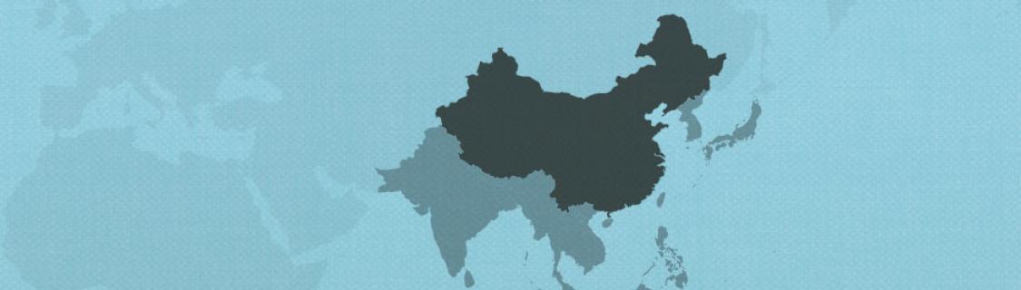 China on map