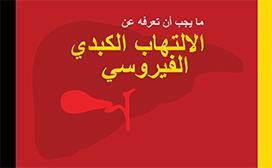 publication title